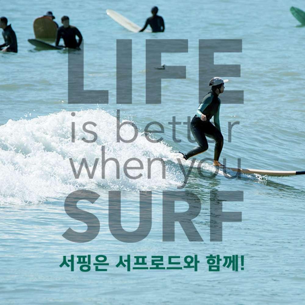 [부산] [송정] 서프로드 송정 서핑 강습권 송정해수욕장 서핑배우기