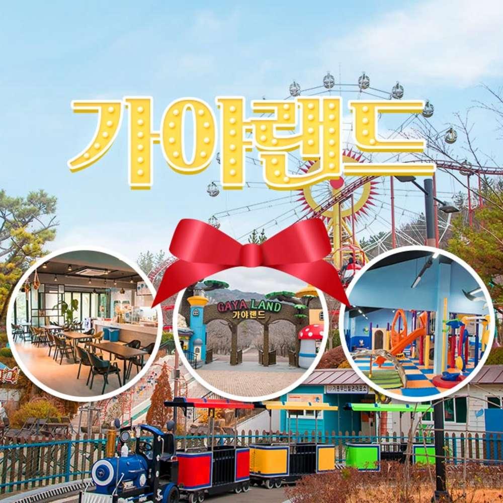 [김해] 가야랜드 엔젤파크