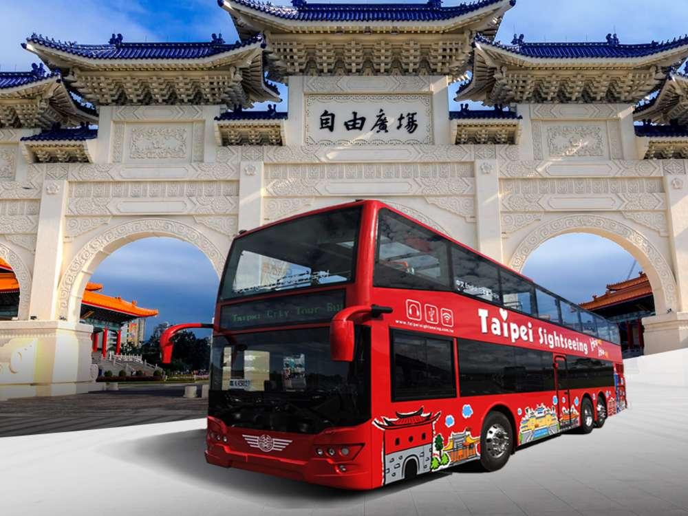 [타이페이] 타이페이 이층 버스 (한국어 오디오 가이드)