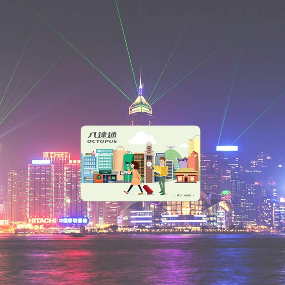 [홍콩] 옥토퍼스 카드 50/100 HKD 선 충전 (홍콩공항 수령)