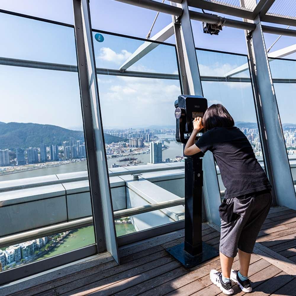 [마카오] 마카오 타워 입장권