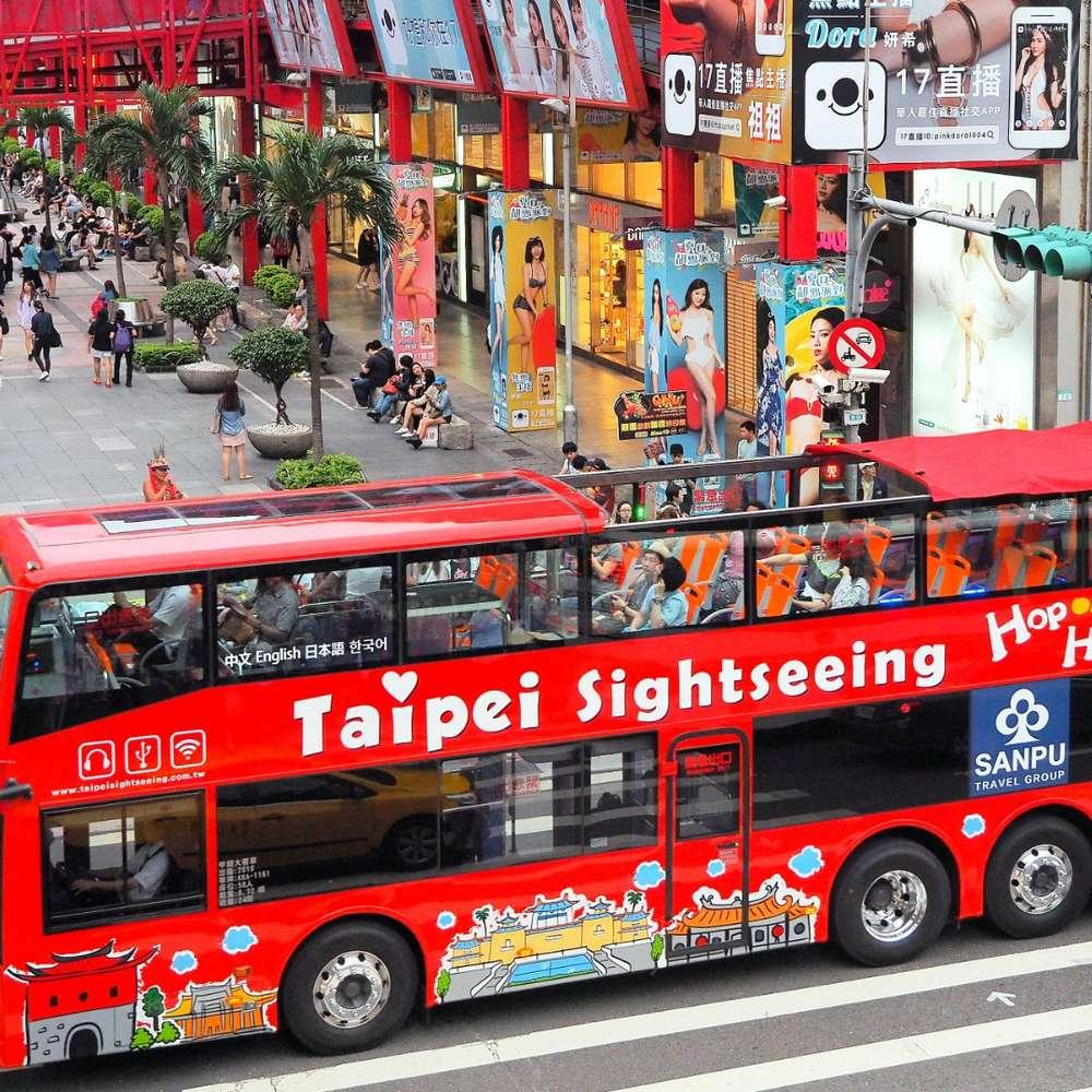 [타이페이] 마오콩 곤돌라 티켓 + 타이페이 야간 2층 투어버스 콤보