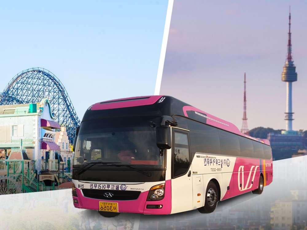 [서울] 서울 - 에버랜드 & 캐리비안베이 왕복 셔틀버스 (월드 트래블)