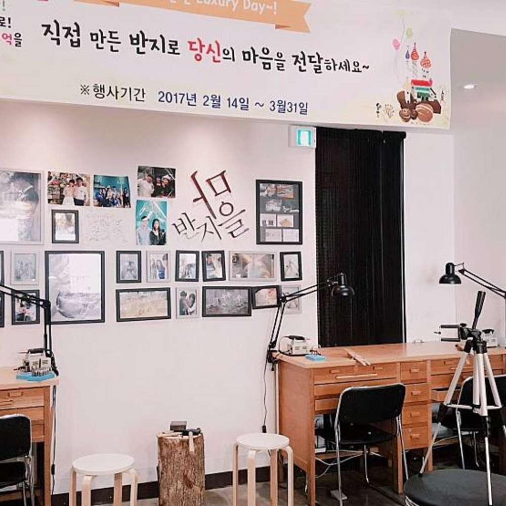 [서울] 홍대 수제반지 제작 클래스