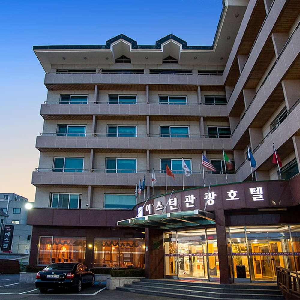[속초] 이스턴관광호텔