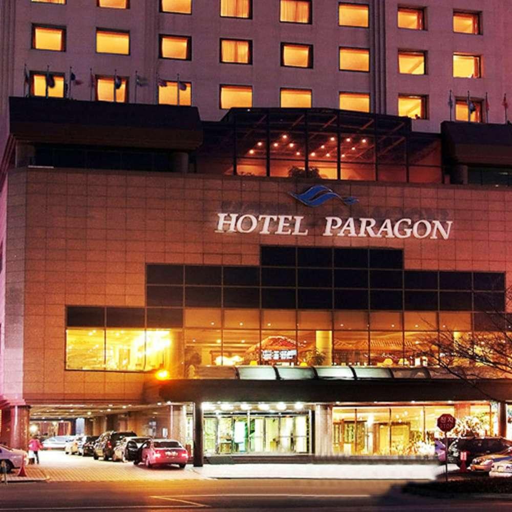 [사상] 호텔 파라곤