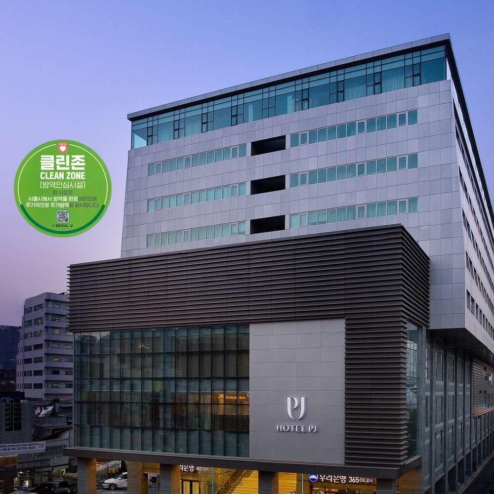[서울/중구] 호텔 PJ 명동