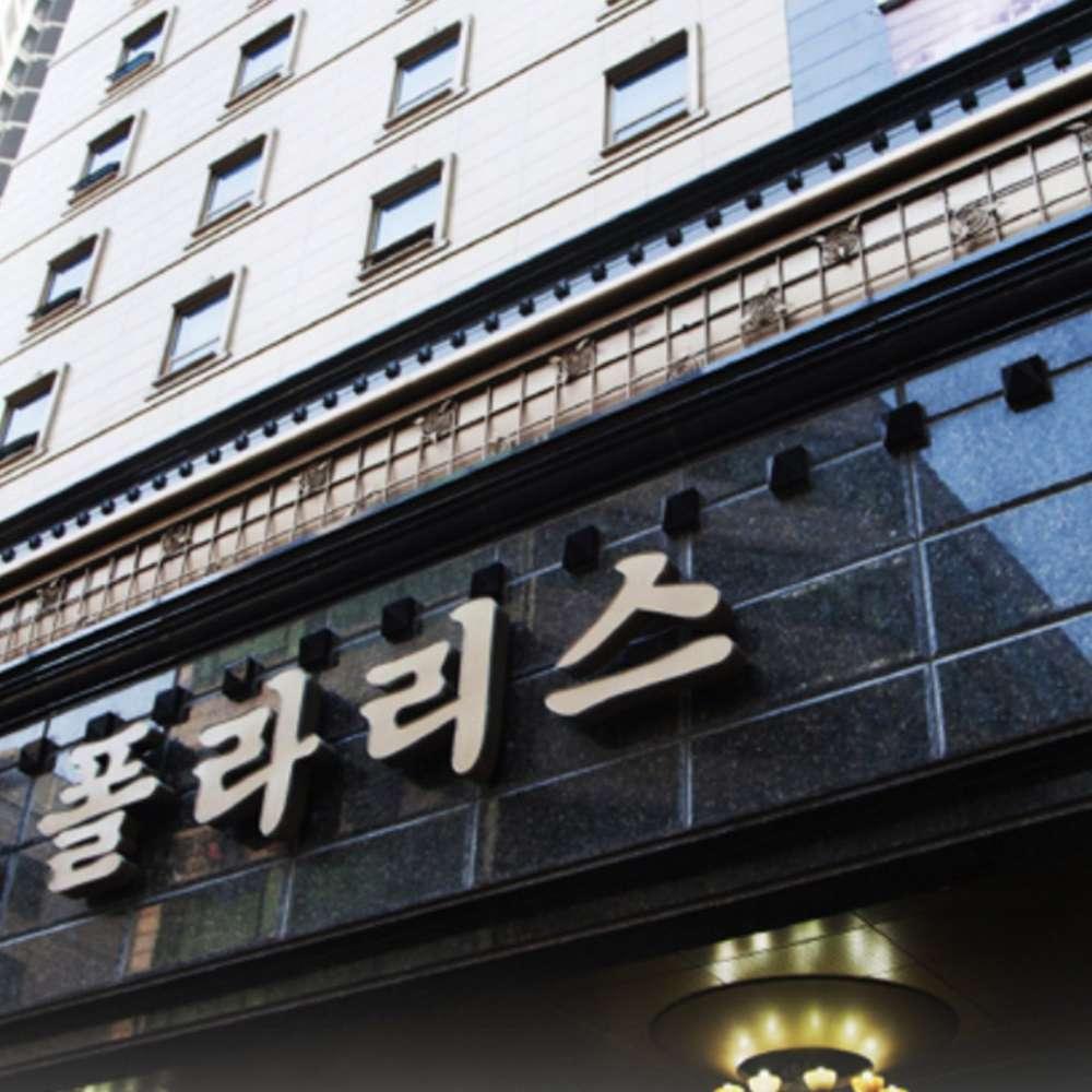 [부천] 폴라리스호텔