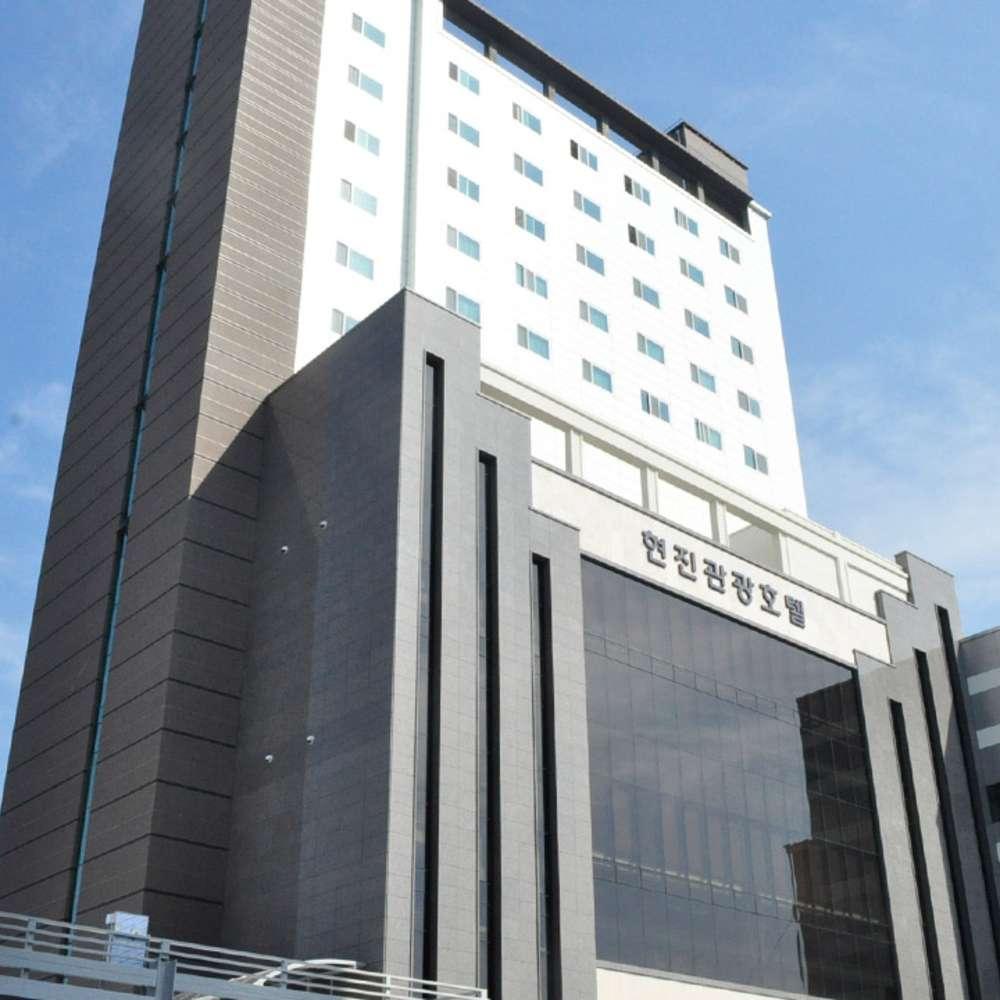 [동해] 동해현진관광호텔