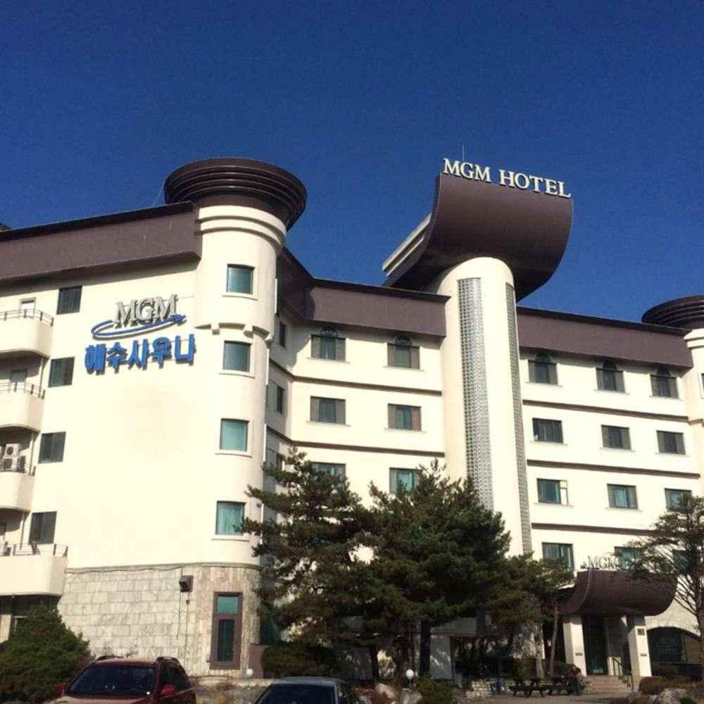 [강릉] MGM호텔