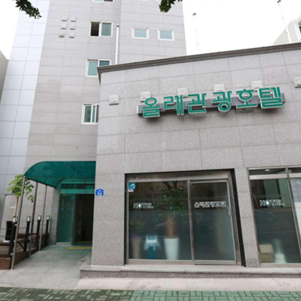 [제주] 올레관광호텔