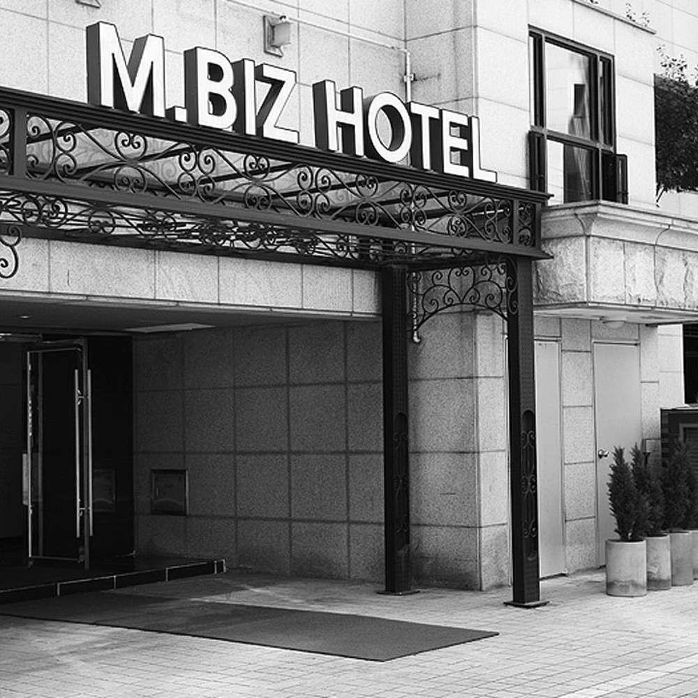[강남] 삼성 엠비즈 호텔