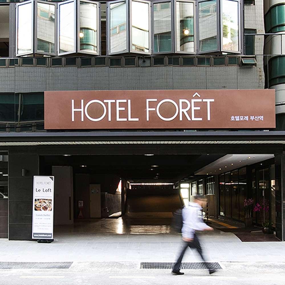 [동구] 호텔포레 부산역점