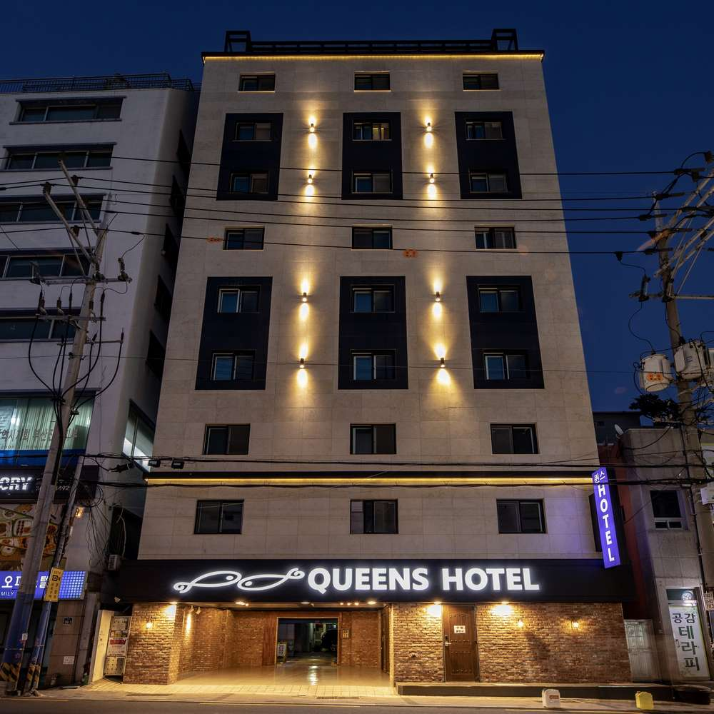 [부산진] 퀸스 호텔 부산 서면