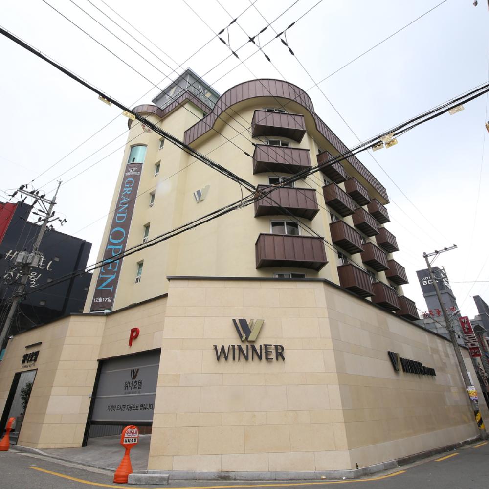 [전주] 위너 호텔