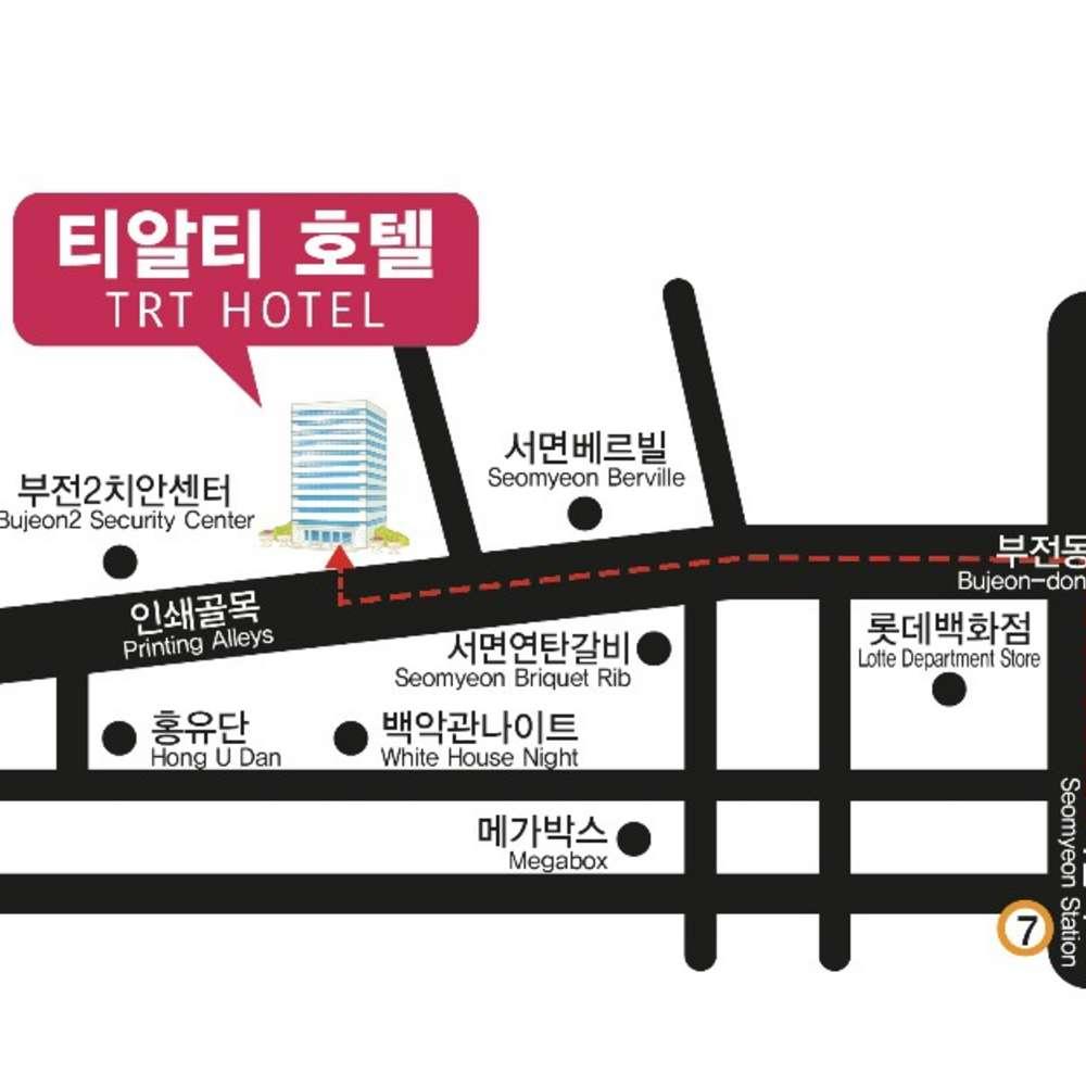[부산진] TRT HOTEL