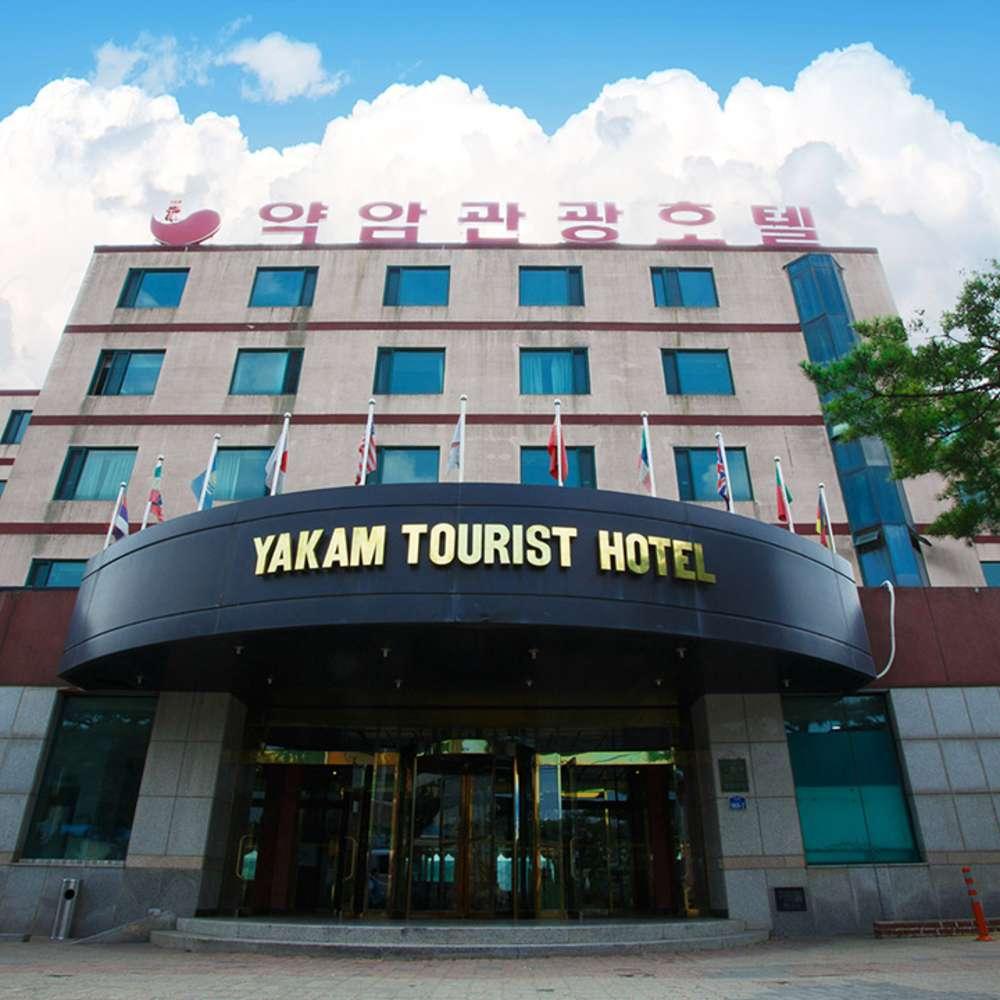 [김포] 약암 홍염천 관광 호텔