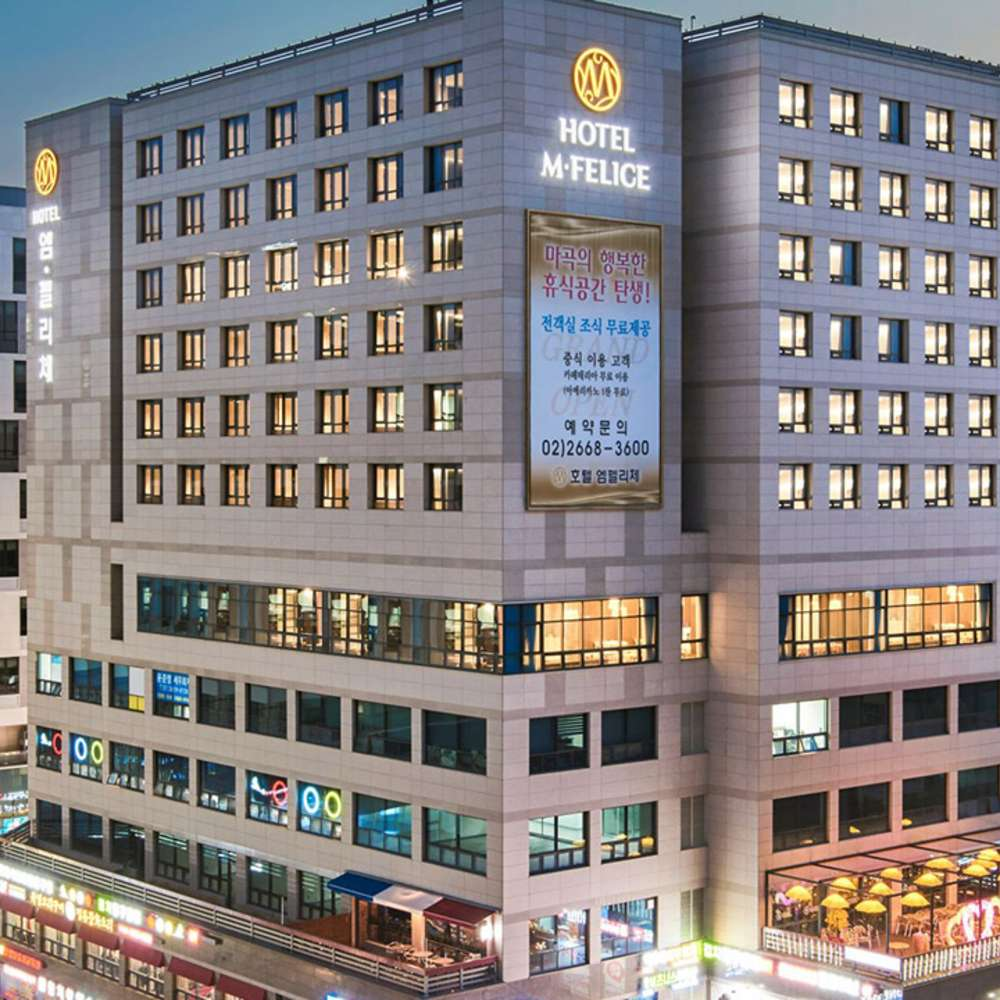 [강서] 호텔 엠펠리체