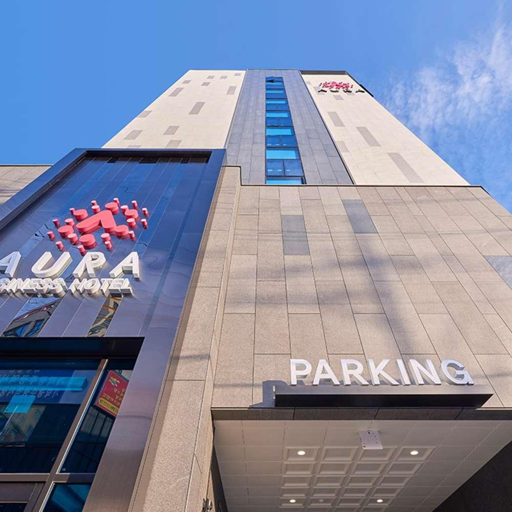 [광주/광산] 아우라 비즈니스 호텔