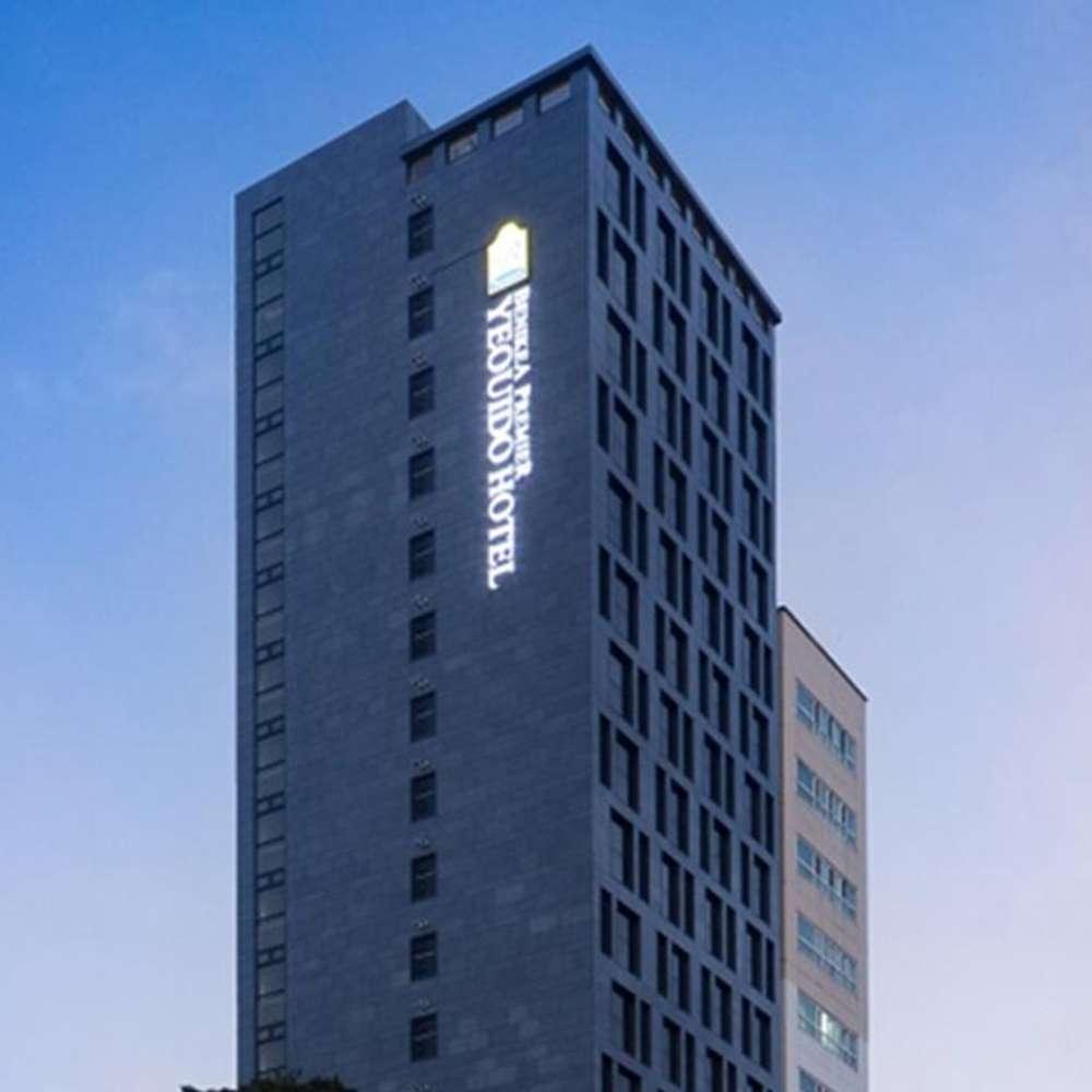 [영등포] 베니키아 프리미어 여의도 호텔