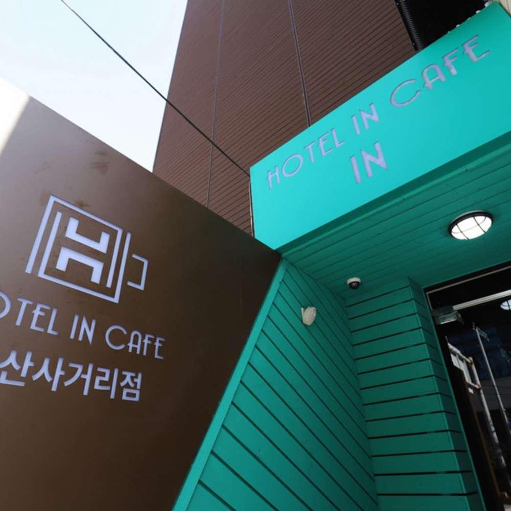 [서울] 호텔인카페 독산점