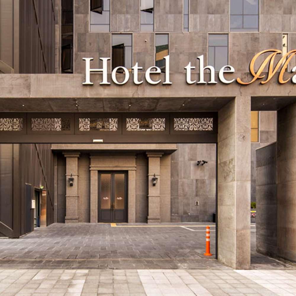 [남양주] 호텔 더메이