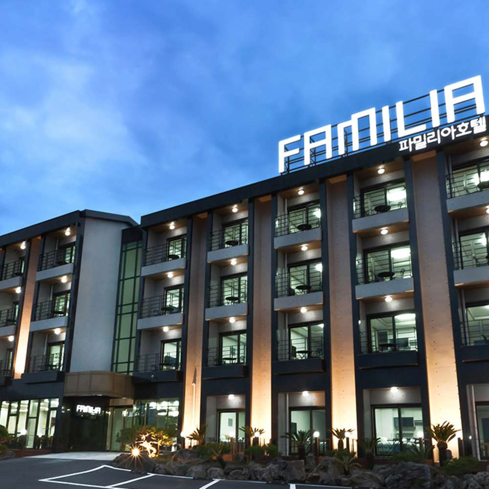 [제주/서귀포] 파밀리아호텔 Big 1/2 관광지패키지