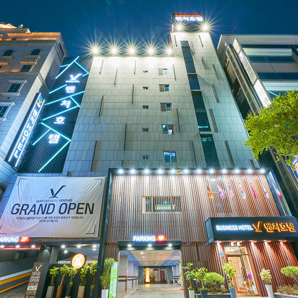 [광주/서구] 벤처 비즈니스 호텔