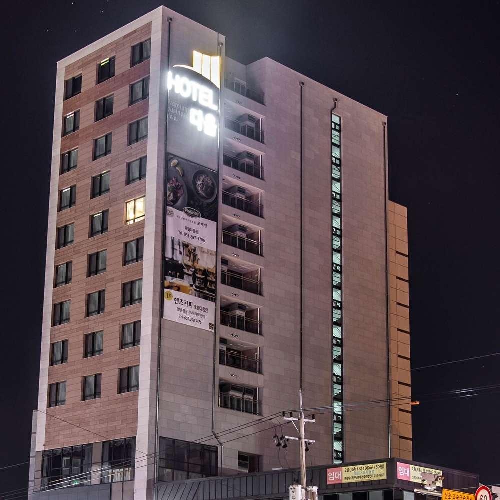 [중구] 호텔 다움