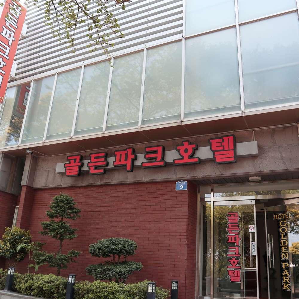 [제주] 골든파크호텔