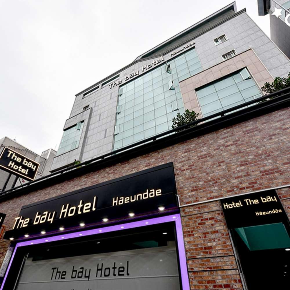 [해운대] 더베이 호텔