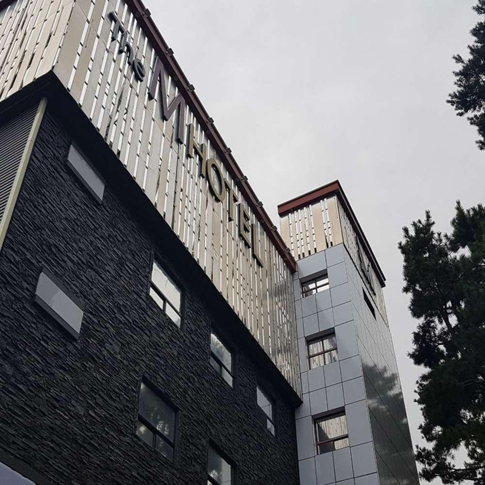 [동래] 더엠 호텔