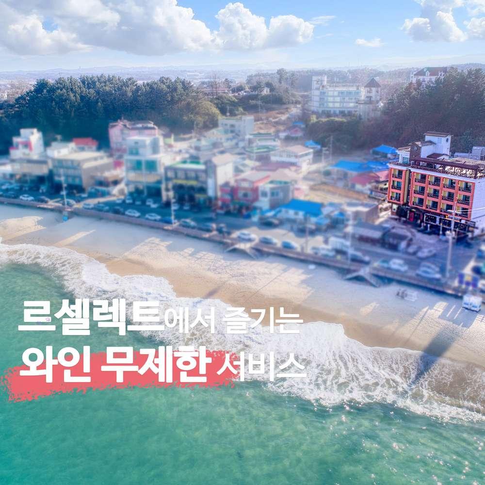 [강릉] 강릉 르셀렉트 펜션