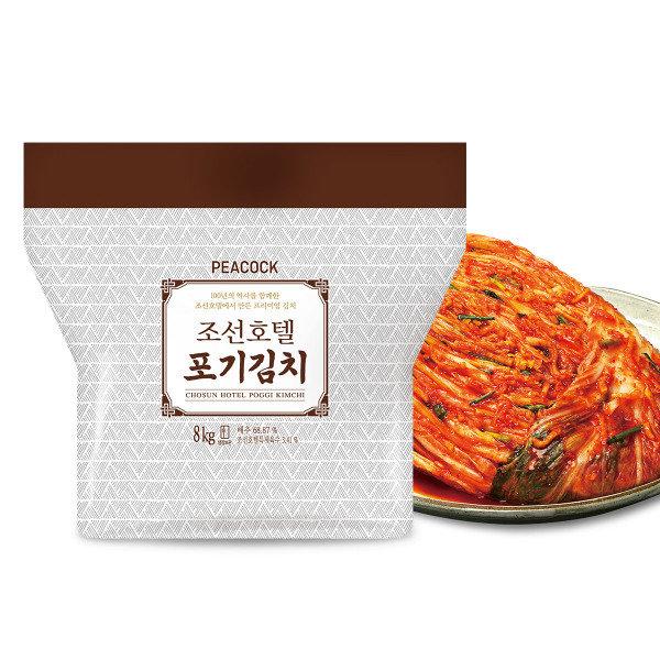 [피코크] 조선호텔 포기김치 8kg (100년의 역사 조선호텔에서 만든 프리미엄 김치!), 상세 설명 참조