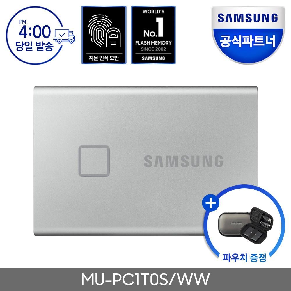 삼성전자 포터블 외장SSD T7 Touch 1TB, 실버