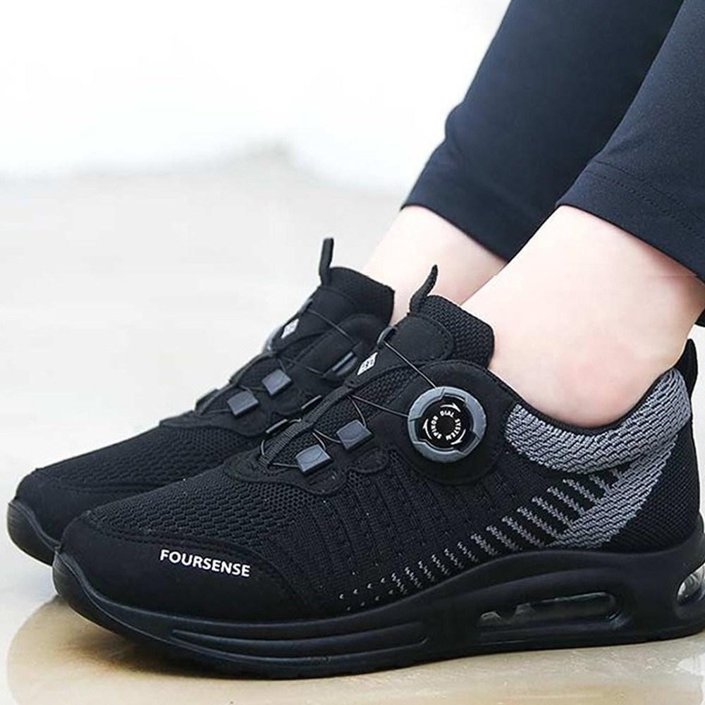 레이시스 남성 운동화 여성 워킹화 다이얼 런닝화 트레킹화 신발 NBE833MB