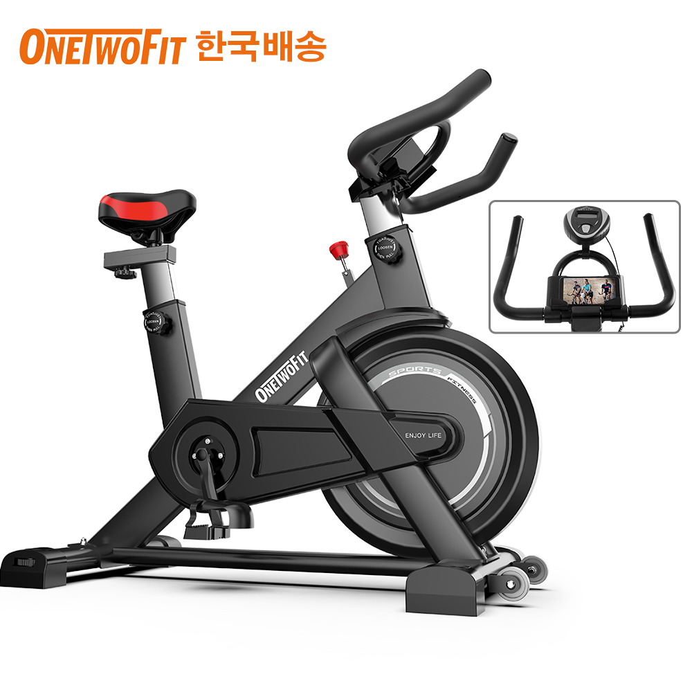 OneTwoFit 헬스자전거 스피닝 사이클 스핀바이크 실내용 유산소 운동기구 홈트레이닝, 블랙