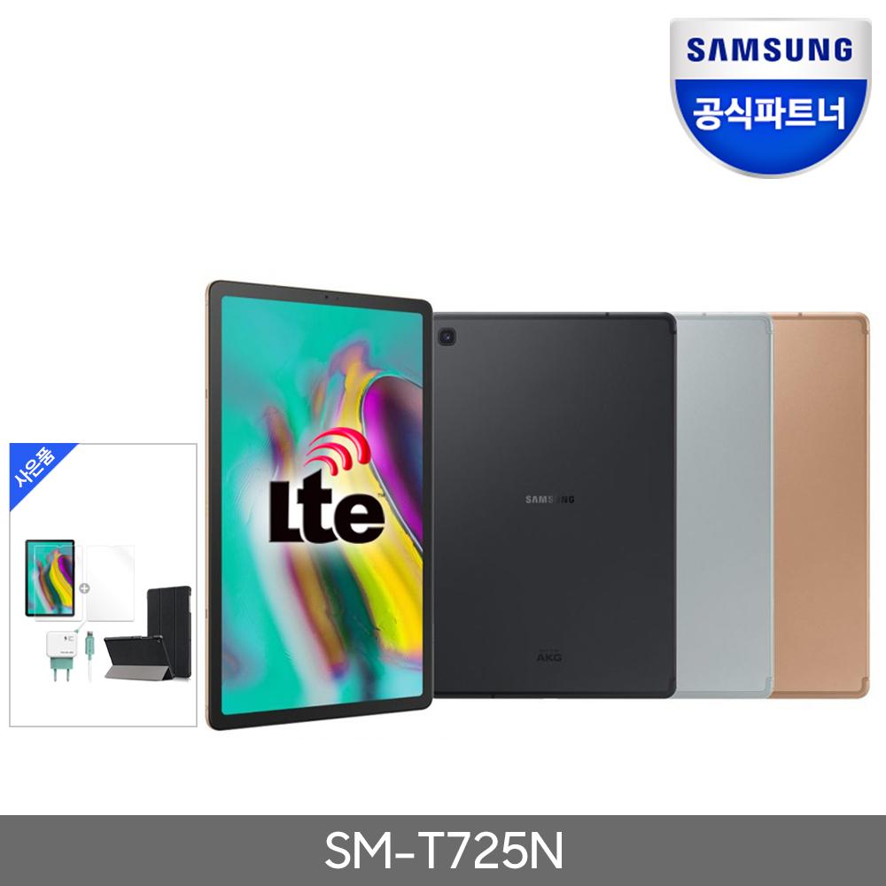 삼성전자 갤럭시탭S5e 10.5 64G SM-T725 LTE+액세서리3종 패키지 태블릿PC, SM-T725NZSDKOO[실버]+폴리오케이스[블랙]+강화필름+C타입급속충전기, SM-T725 64GB LTE