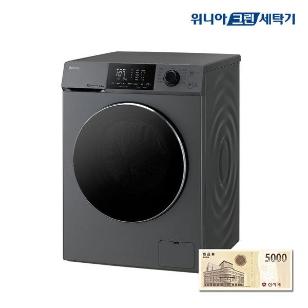 대유위니아 12KG 드럼 크린 세탁기 WMF12BS5W 화이트, WMF12BS5T(다크실버)