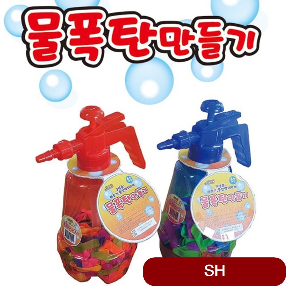 물풍선 물폭탄 제조기 세트 여름 잇템 야외 놀이 캠핑용품 포장 자동비눗방울 ossh, 1개, 상세페이지참조() (POP 5564840760)