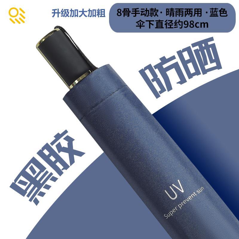 자동양산 우산 남녀 자동 접이식 우양산 자외선차단 빅사이즈 학생 차양 양산 2인용우산