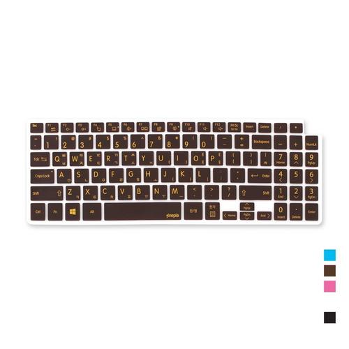 [바보사랑]LG 그램 15ZD980-LX10K용 문자인쇄키스킨LG17, 블루, 본상품선택