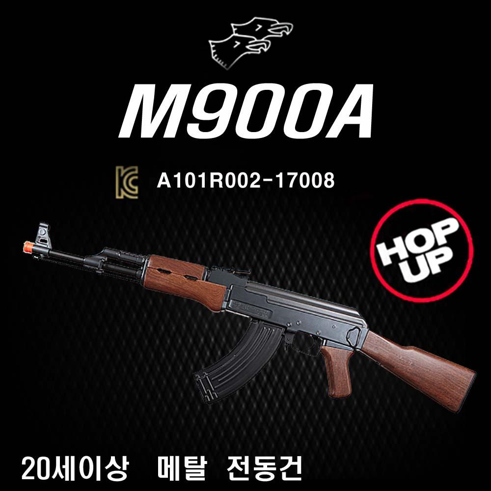 더블이글 M900A 전동건 BB탄총, 1개