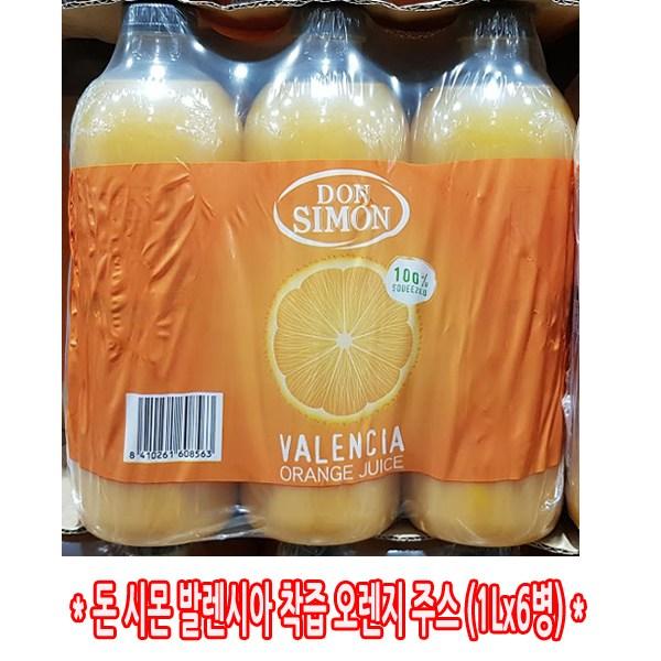 코스트코 DON SIMON 돈 시몬 발렌시아 착즙 오렌지 주스 1Lx6병, 1개, 1L
