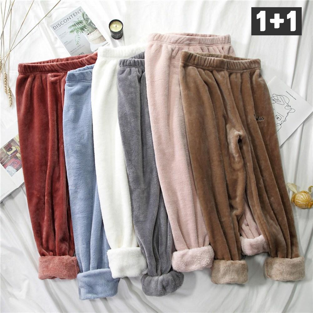 올인템 따뜻한 겨울 극세사 융털 수면바지 잠옷바지 1+1