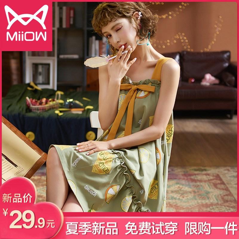 슬립 탱크탑 치마잠옷 여성 2020년정품 여름시즌 얇은타입 귀여운 오버사이즈 섹시한 면소재 잠옷 홈웨어