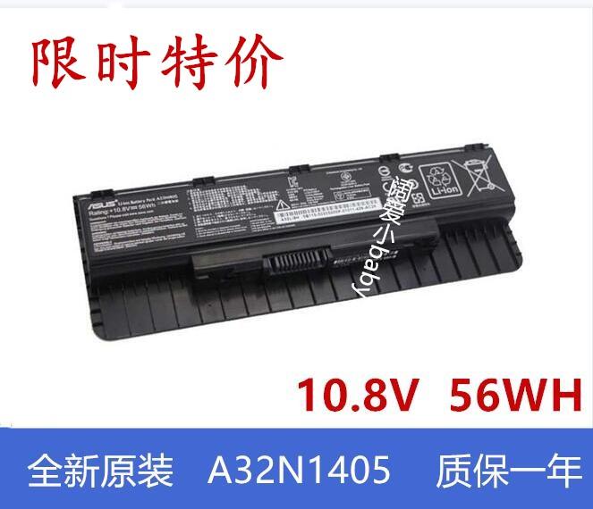 노트북 배터리 원래 ASUS N551J N751 G771 G551 A32N1405 G58V N551Z 노트북 배터리