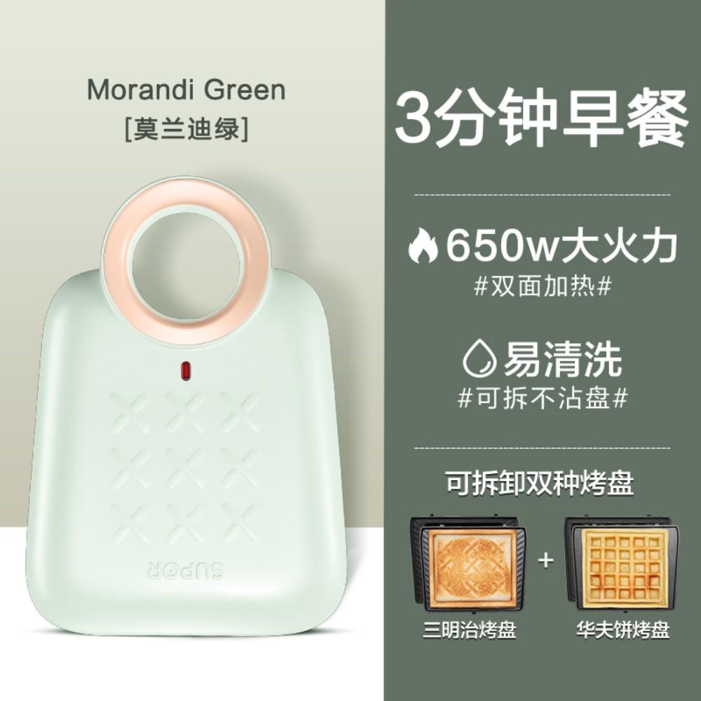 와플메이커 누룽지기계 토스트 윤아 와플 기계 머신, A.모란디그린+와플