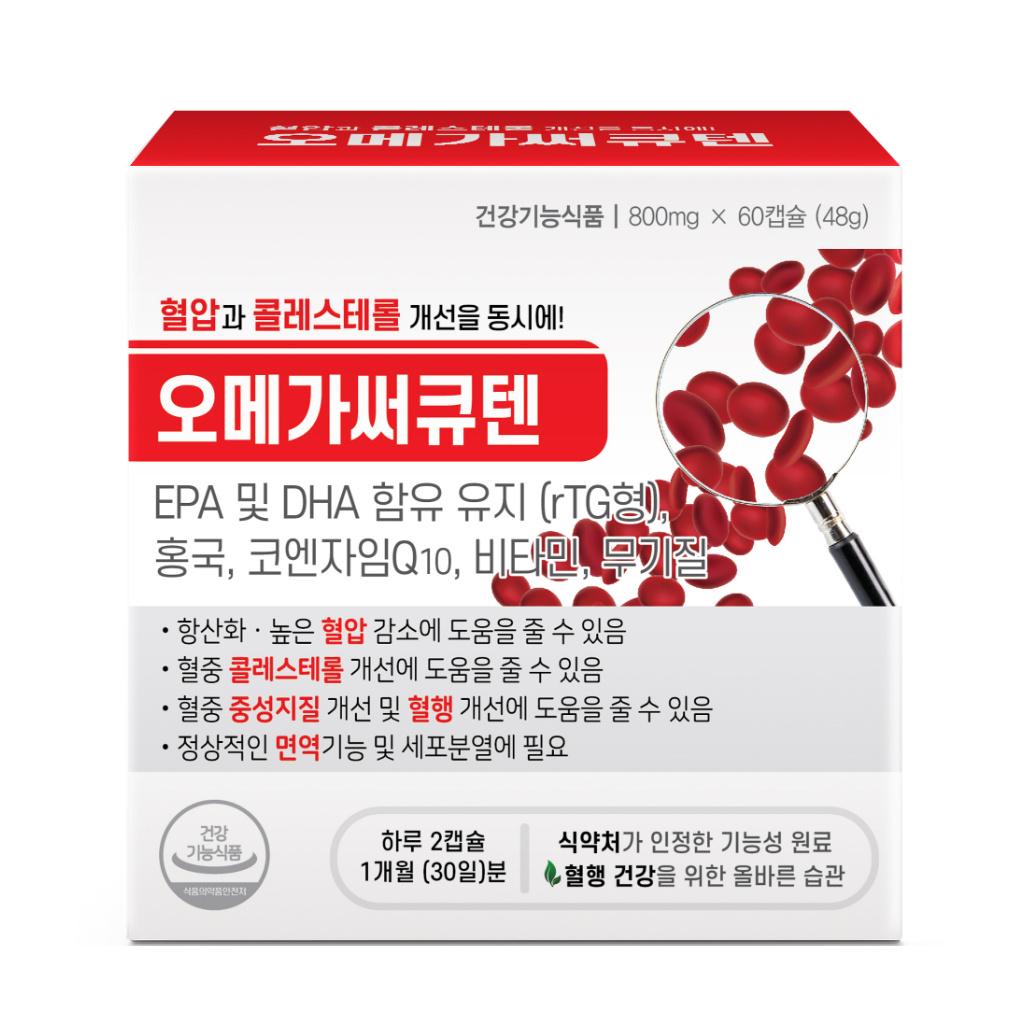 오메가써큐텐 알티지오메가3 혈압 콜레스테롤 영양제 개선제 코큐텐 홍국 모나콜린K 중성지질 HDL LDL 개선, 1개, 60캡슐