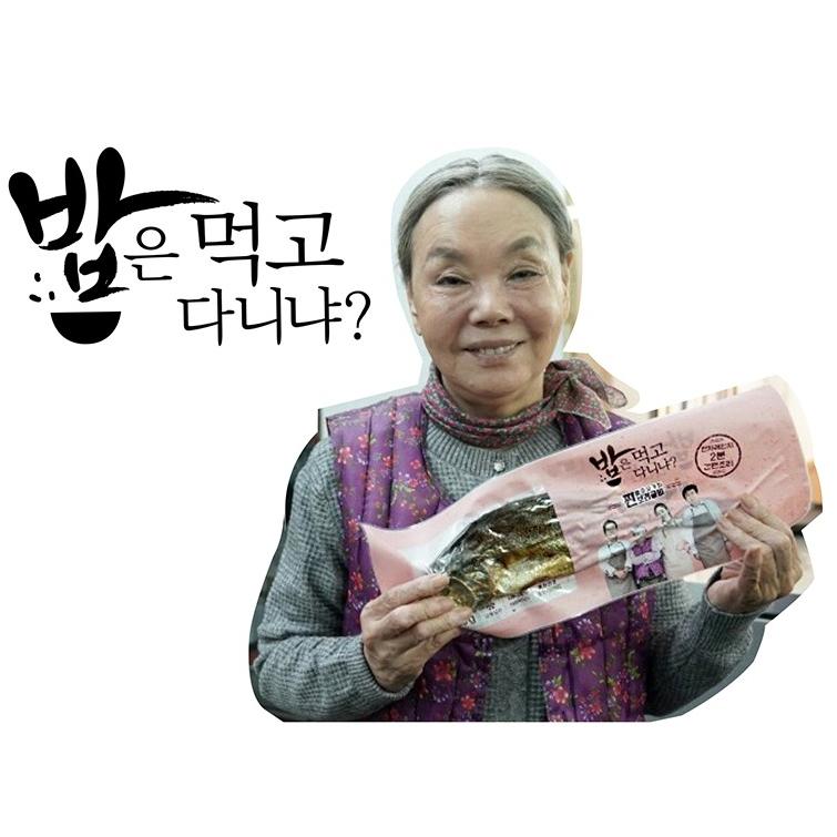 김수미밥은먹고다니냐 방주오가피 찐 보리굴비, 1개, 대(175g내외)